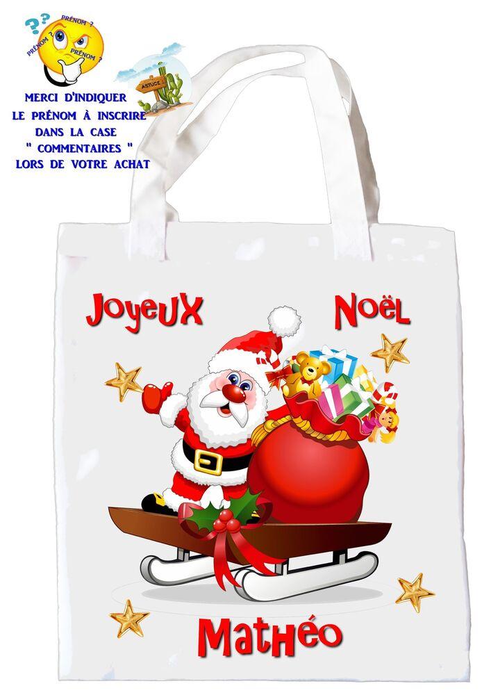Responsable Sac Shopping Noël Sac à Commissions Sac à Cadeaux Joyeux Noel Réf 209 Facile à Utiliser