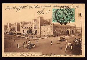 INDIA-CALCUTTA-PC-HOWRAH-TERMINUS-EAST-INDIAN-RAILWAY-FP-VG-1919
