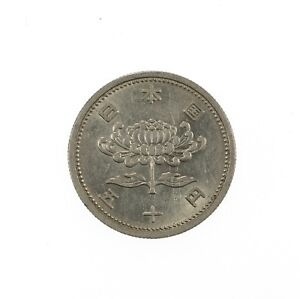 Details About Raw 1955 1958 Japan 50 Yen Lotus Flower Coin