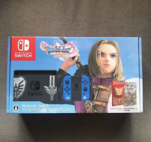 NEW-Nintendo-Switch-Dragon-Quest-XI-S-Lotto-Limited-Edition-JAPAN-Joy-con-Dog