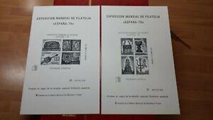 1975-ESPANA-PRUEBAS-DE-LUJO-N-1-y-2-EXPO-MADRID-NUEVAS-UNICAS-Y-ESPECIAL-LUJO