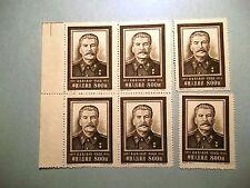 PR China Stamps 1954 C27 1st Anniv. of Death of J.V. Stalin 3 blocks 14MNH+1used
