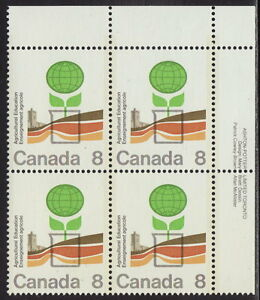CANADA-640-8-Agricultural-College-UR-Inscription-Block-MNH