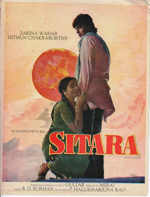 SITARA  PRESS BOOK  BOLLYWOOD MITHUN CHAKRAVARTY, ZAREENA WAHAB R.D. BURMAN