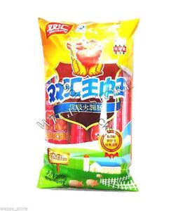 Snack-Food-Shuanghui-Special-grade-9pcs-30g