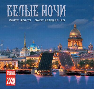 2020 Saint Petersburg at night Белые ночи Санкт-Петербурга Russian wall calendar