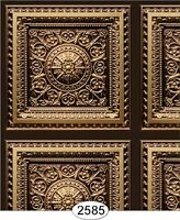 Dollhouse Rosette Panel Antique Gold Wallpaper Or Ceiling Paper