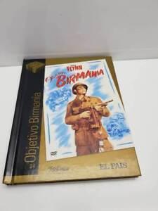 DVD-Cine-de-oro-El-Pais-Objetivo-Birmania-Envio-24H