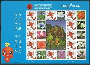 China 2011-10 Xi'an Int'l Horticultural Expo Special S/S C 西安世界園藝 同心結