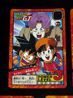 DRAGON BALL Z GT DBZ SUPER BATTLE POWER LEVEL CARDDASS CARD CARTE 724 JAPAN **
