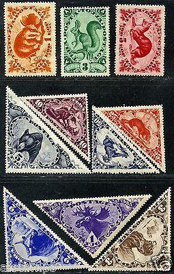 Tannu Tuva. Year 1935. Sc. 61-70. MLHOG. SCV $26.40. 11th set. Animals.