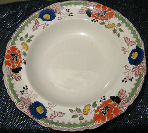 Mason039s Persiana pattern dish very pretty vintage  item 9 38 inches diameter - Newent, Gloucestershire, United Kingdom - Mason039s Persiana pattern dish very pretty vintage  item 9 38 inches diameter - Newent, Gloucestershire, United Kingdom