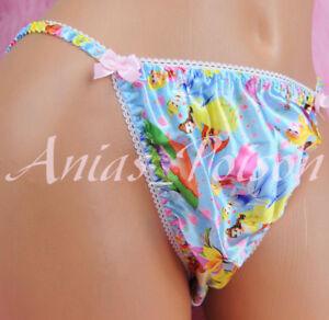 Image Is Loading Rare Girly Princess Print Satin String Bikini Sissy