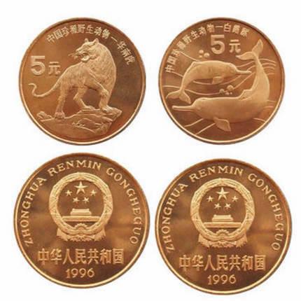2 PCS Commemorative Coin Collect China Rare Wildlife Tiger/&Dolphins 5 Yuan 1996