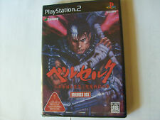 New SEALED PS2 Berserk Thousand Years Hawk Of The Empire Millennium Falcon