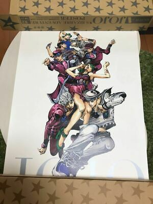 JoJo/'s Bizarre Adventure 2012 Exhibition B2 Poster Limited All-Star A with Box