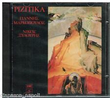 Yannis Markopoulos: Pizitika Tragoudia  - CD