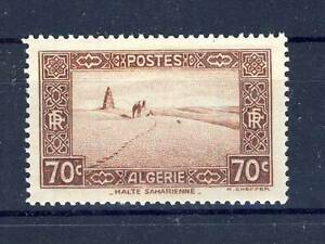 Stamps Topical Stamps Initiative Timbre Algerie Neuf N° 138 ** Halte Saharienne To Be Distributed All Over The World