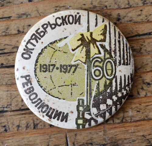 Russian Soviet Union USSR 60 Year Anniversary October Revolution Tin Badge