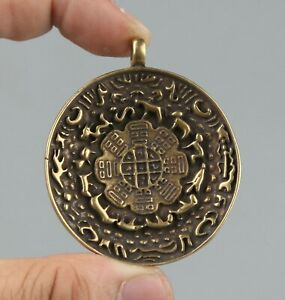 53MM-Chinese-Bronze-12-Zodiac-Nine-Palace-Eight-Diagrams-Amulet-Pendant-Statue