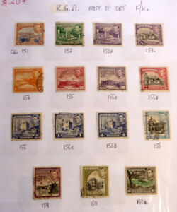 LOT-OF-15-OLD-CYPRUS-STAMPS-KGVI-SG151-160-MOSTLY-F-U