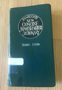 Sanseido-039-s-New-Concise-Japanese-English-Dictionary-Revised-Edition-Printed-1959
