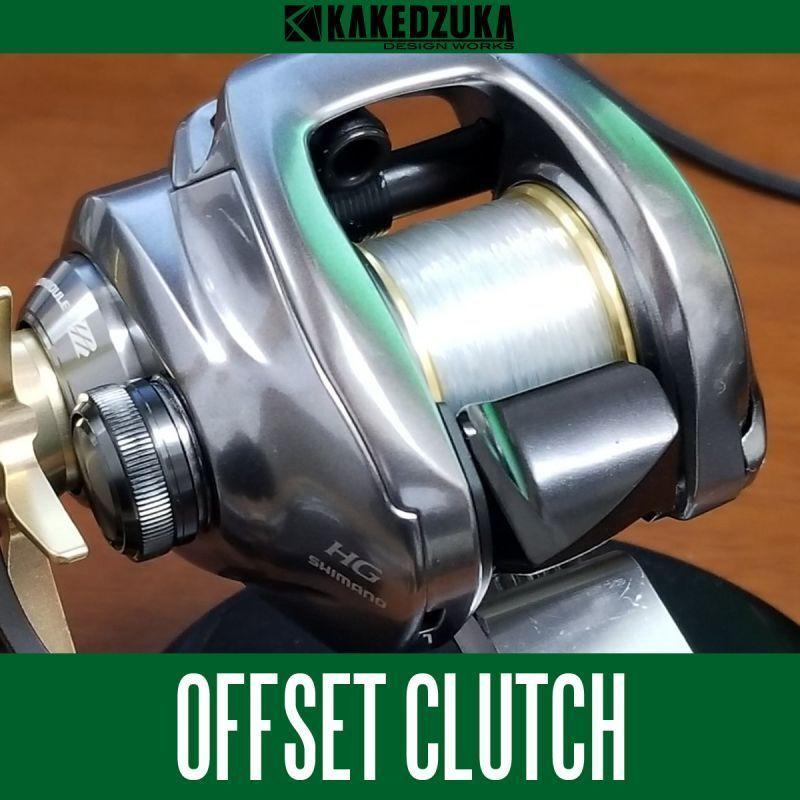 Clutch Offset SHIMANO WORKS DESIGN KAKEDZUKA Lever MGL
