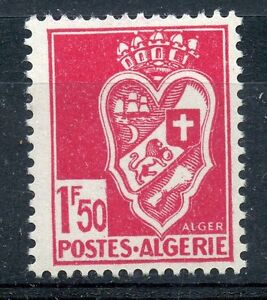 Algeria Topical Stamps Timbre Algerie Neuf N° 191 ** Alger We Have Won Praise From Customers