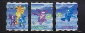 JAPAN-2001-FIFA-WORLD-CUP-2002-SEMI-POSTAL-COMP-SET-OF-3-STAMPS-IN-FINE-USED