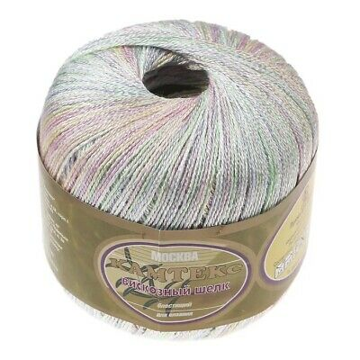 "MUENCH /""FABU /"" MULTI COLOR  NOVELTY KNITTING YARN #4329"