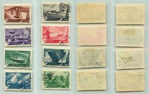 La-Russie-URSS-1949-SC-1376-1383-utilisee-rta1632