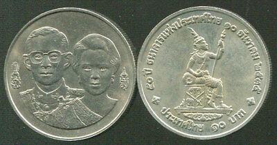 """THAI MEDICAL TECHNOLOGY /"""" 2007 COIN UNC THAILAND BI-METAL 10 BAHT /""""50th Ann"""