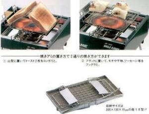 Uniflame Camping Equipment Cooker Fan Multi Roaster 660072 Japan Ebay