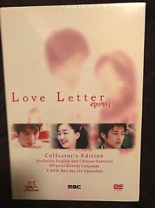 Details about Love Letter - Korean Drama - Complete - Collector's Edition -  Eng Sub