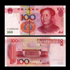 China 100 Yuan, 1999, P-901, 5th Edition RMB, UNC