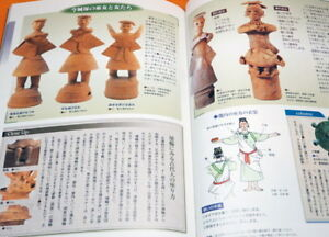 HANIWA-Japanese-Kofun-Period-Terracotta-Clay-Figures-Book-from-Japan-1038