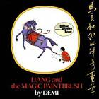 Liang and the Magic Paintbrush by Demi (Paperback, 1988)