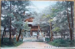 Kyoto-Japan-1910-Hand-Colored-Postcard-039-039-Gate-of-Nanzenji-Temple-039-039
