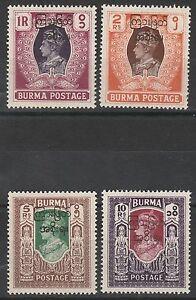 BURMA 1947 KGVI INTERIM GOVERNMENT 1R - 10R TOP 4 VALUES