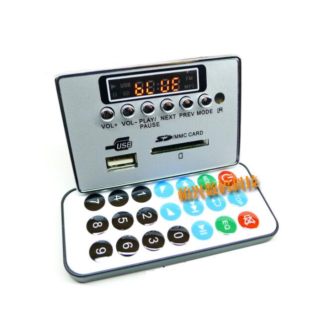 Bluetooth Module WAV+WMA+MP3 decode board 12v Digital LED player FM Radio F/ car
