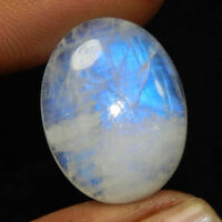 UNUSUAL 11x9mm OVAL CABOCHON-CUT NATURAL INDIAN RAINBOW MOONSTONE GEM