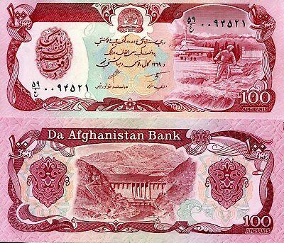 Afghanistan 2016-50 Afghani Pick 69f UNC