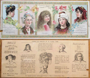 Hall's Hair Renewer 1880s Color Litho Advertising Item/Foldable Mantel Screen