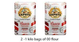 2 pack of Antimo Caputo Chef's Flour - Italian Double Zero ...