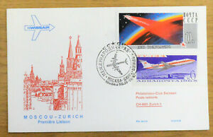 1967-SWISSAIR-MOSCOW-TO-ZURICH-FIRST-DAY-COVER