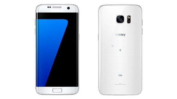 Good Locked By Docomo Samsung Galaxy S7 Edge Sc 02h White 575126 For Sale Online Ebay