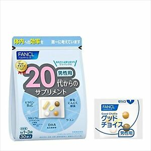 FANCL-Good-Choice-20-039-s-Men-Health-Supplement-all-in-one-30-bags-JAPAN-F-S