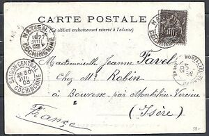 Indochine 1903 PPC Hatien to montalieu