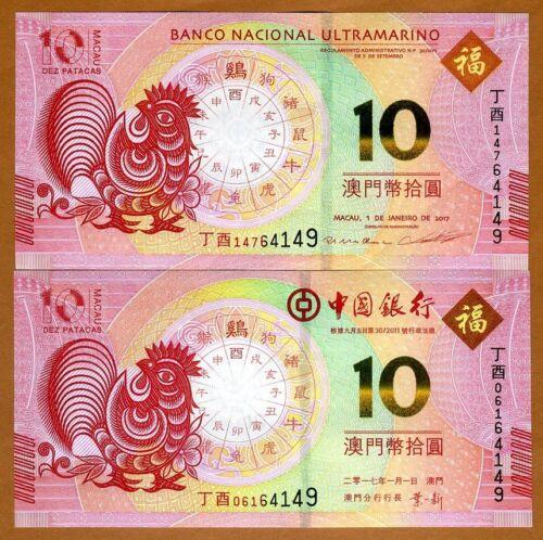 2017 Macao // Macau BOC and BNU UNC /> Rooster Set SET 2 x 10 Patacas P-New