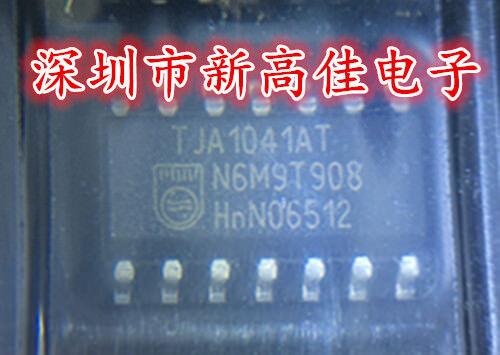 5PCS TJA1041AT TJA1041AT//N SOP High speed CAN transceiver